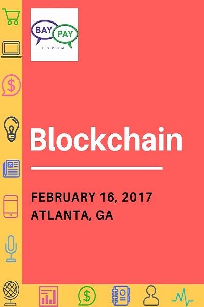 Blockchain (2017)